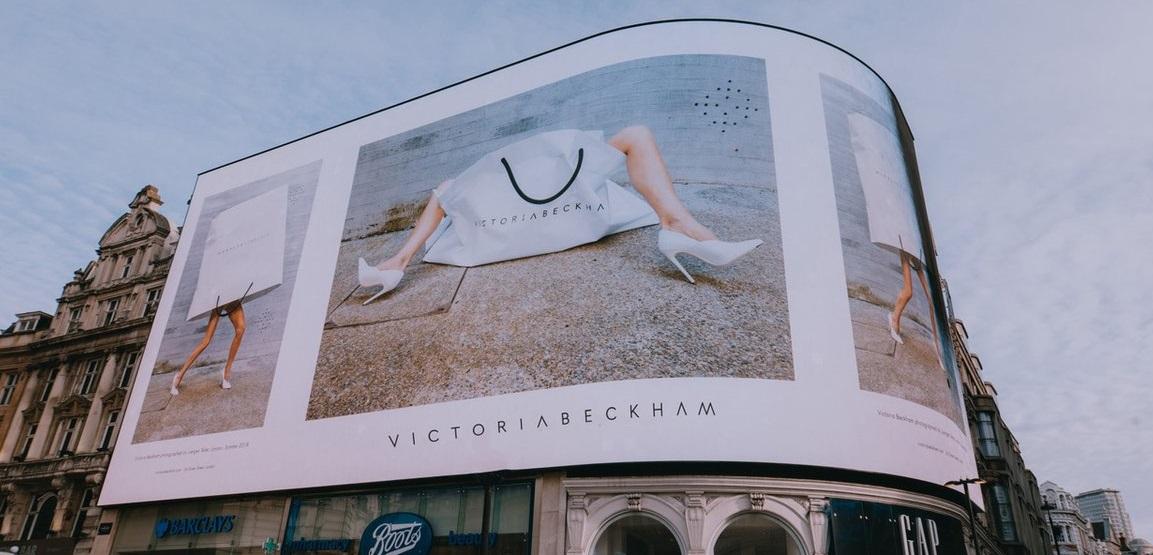 Victoria beckham pic